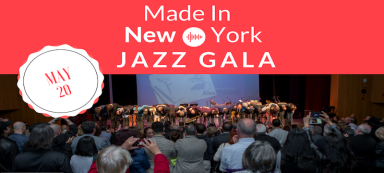 Made In New York Jazz Gala
